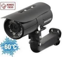 IP видеокамера BW B2710RZK