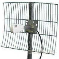Кронштейн BW Parabolic 2400-24 Сегментно-параболическая антена