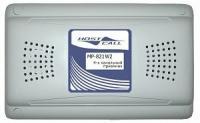 Оборудование для системы диспетчерской связи MP-821W2