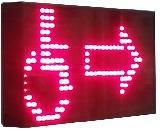 Оборудование для системы палатной сигнализации и связи LB-1.01R (Красный)