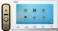 Комплект видеодомофона CTV-DP2700MD белый
