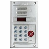 Видеодомофон для координатного домофона Eltis DP400-TDC22 (серебро)