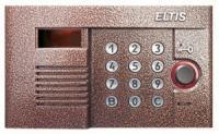 Видеодомофон для координатного домофона Eltis DP400-RDC16 (медь)