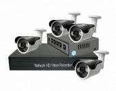 Комплект видеонаблюдения Комплект Защити себя сам №1 S4