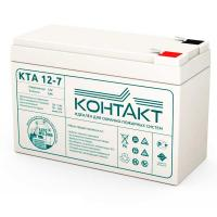Свинцово-кислотный аккумулятор КТА 12-7
