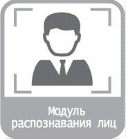 Прочее програмное обеспечение 360+1 Распознавание лиц
