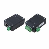 Прочее NSGate NSBon-16 (K064801T)