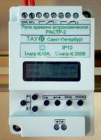 Реле времени РАСТР-2В