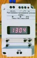 Реле времени СПРВ-1