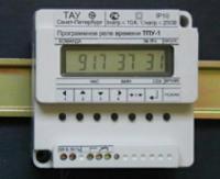 Реле времени ТПУ-1