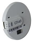 Средства акустической и вибрационной защиты акустической информации СП-4Л