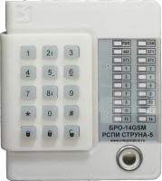Прибор приемно-контрольный специальный БРО-14-GSM-КТС