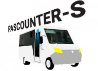 Счетчик посетителей PasCounter-S
