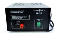 Доп оборудование Turbosky BP-20