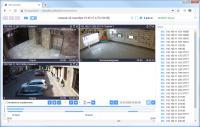 Прочее програмное обеспечение Rubezh Video Operator