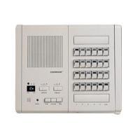 Переговорное устройство hands-free PI-30LN