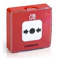 Ручной пожарный извещатель ИПР 513-10