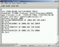 Программное обеспечение Z-2 USB SDK