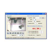 Платы видеозахвата GV-Q-Counter