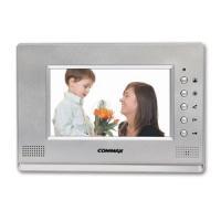 Видеодомофон для цифрового домофона CDV-70A/XL серебро