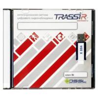 Trassir Trassir IP-Beward