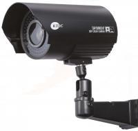 Уличная аналоговая цилиндрическая камера KPC-N801PUF (5-50)