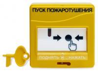Оборудование торговой марки Болид Болид УДП 513-3М