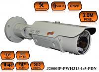 Уличная цилиндрическая IP видеокамера J2000IP-PWH313-Ir5-PDN