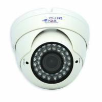 Внутренняя купольная MHD видеокамера