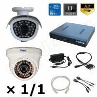Комплект видеонаблюдения Комплект IP 2-3 HD PRO видеонаблюдения 1.3 Mpx на 2 камеры