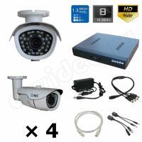 Комплект видеонаблюдения Комплект IP 4-2 HD PRO видеонаблюдения 1.3 Mpx на 4 камеры