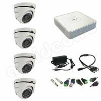 Комплект видеонаблюдения Комплект 4-20 Full HD HiWatch видеонаблюдения на 4 камеры