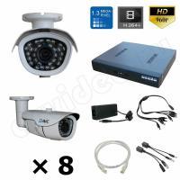 Комплект видеонаблюдения Комплект IP 8-2 HD PRO видеонаблюдения 1.3 Mpx на 8 камер