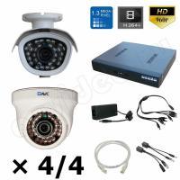 Комплект видеонаблюдения Комплект IP 8-3 HD PRO видеонаблюдения 1.3 Mpx на 8 камер
