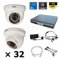 Комплект видеонаблюдения Комплект IP 32-1 HD PRO видеонаблюдения 1.3 Mpx на 32 камеры