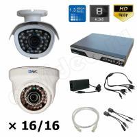 Комплект видеонаблюдения Комплект IP 32-3 HD PRO видеонаблюдения 1.3 Mpx на 32 камеры