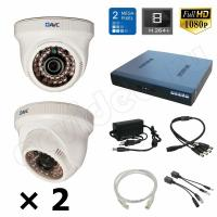 Комплект видеонаблюдения Комплект IP 2-1 Full HD видеонаблюдения 2.0 Mpx на 2 камеры