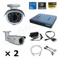 Комплект видеонаблюдения Комплект IP 2-2 Full HD видеонаблюдения 2.0 Mpx на 2 камеры