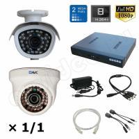 Комплект видеонаблюдения Комплект IP 2-3 Full HD видеонаблюдения 2.0 Mpx на 2 камеры