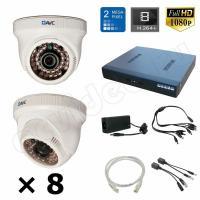Комплект видеонаблюдения Комплект IP 8-1 Full HD видеонаблюдения 2.0 Mpx на 8 камер