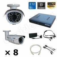 Комплект видеонаблюдения Комплект IP 8-2 Full HD видеонаблюдения 2.0 Mpx на 8 камер