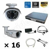 Комплект видеонаблюдения Комплект IP 16-2 Full HD видеонаблюдения 2.0 Mpx на 16 камер