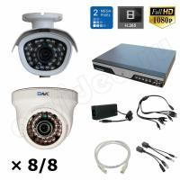 Комплект видеонаблюдения Комплект IP 16-3 Full HD видеонаблюдения 2.0 Mpx на 16 камер