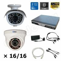 Комплект видеонаблюдения Комплект IP 32-3 Full HD видеонаблюдения 2.0 Mpx на 32 камеры