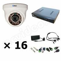 Комплекты видеонаблюдения Комплект 16-1 Full HD видеонаблюдения на 16 камер