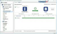 Trassir TRASSIR NetSync