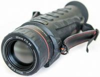 Монокуляры специализированные. Тепловизор Guide IR517V-35 Pro