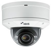 Уличная антивандальная купольная TVI видеокамера
