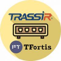 Trassir TRASSIR TFortis (server)