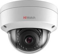 Уличная купольная IP камера